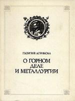 ПУБЛИЧНАЯ БИБЛИОТЕКА (Электронные книжные полки Вадима Ершова и К°)