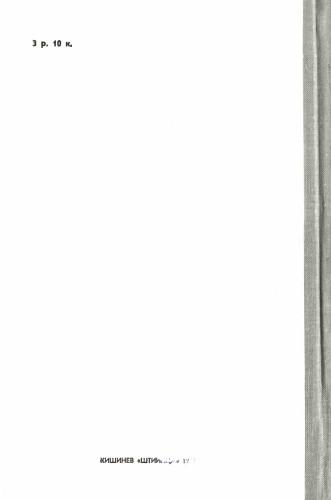 Анна Халилулина, Светлана Иванова И Светлана Устинова На Построении – Разведчицы (2013)
