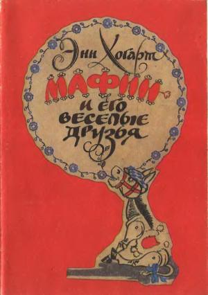 Полтава пушкин читать в кратком содержании