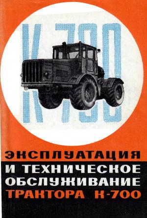 руководство по эксплуатации москва-м - фото 10