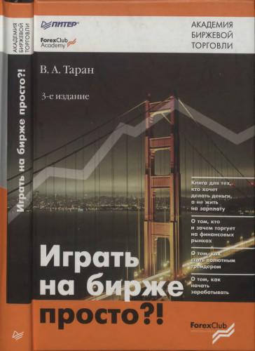 языковые курсы для студентов enforex куба