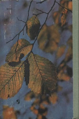 Трайтак Дмитрий Илларионович  современной научно популярной литературы по ботанике Интересно рассказано о строении и жизни растений о многообразии их и использовании человеком